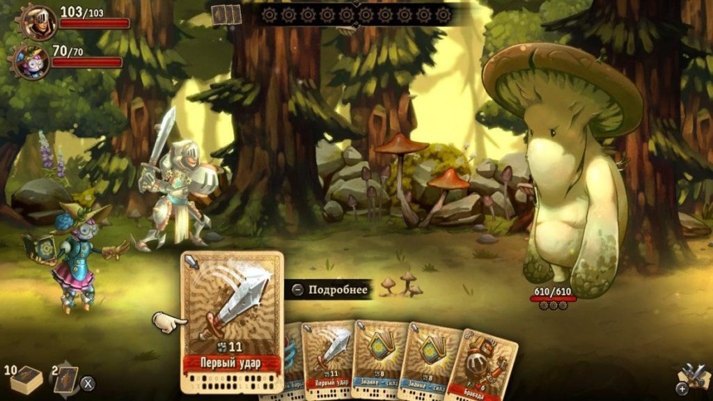 SteamWorld Quest - Средневековая механизация 32