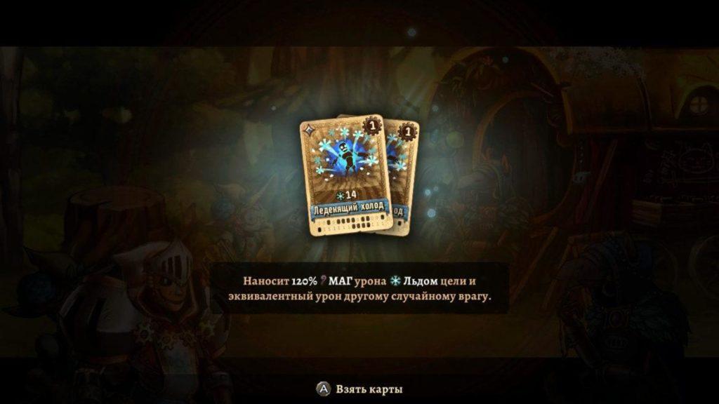 SteamWorld Quest - Средневековая механизация 15