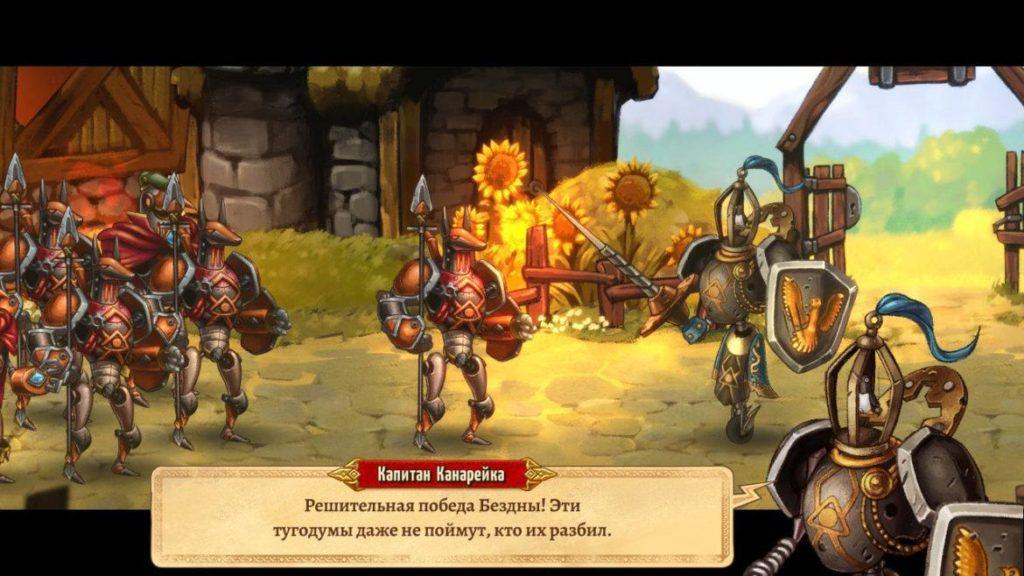 SteamWorld Quest - Средневековая механизация 7