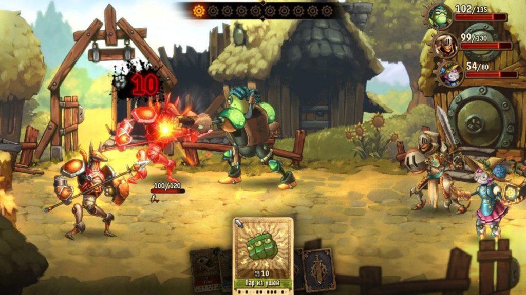 SteamWorld Quest - Средневековая механизация 11
