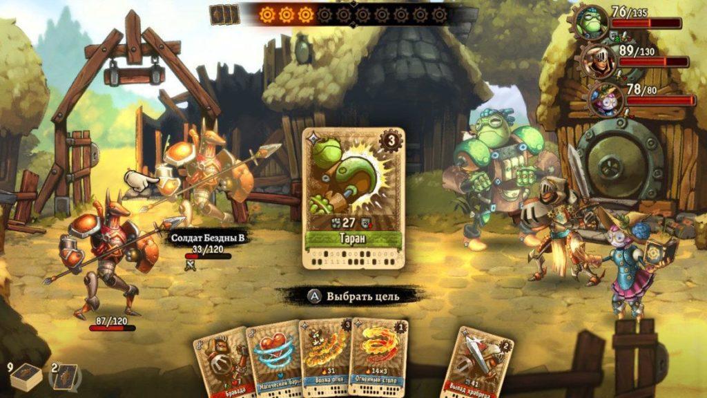 SteamWorld Quest - Средневековая механизация 23