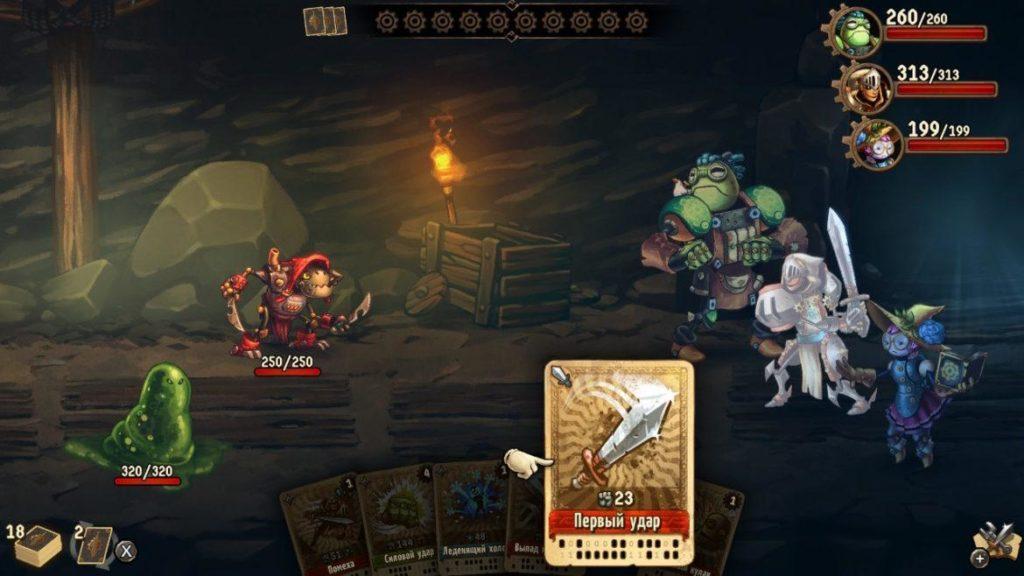 SteamWorld Quest - Средневековая механизация 12