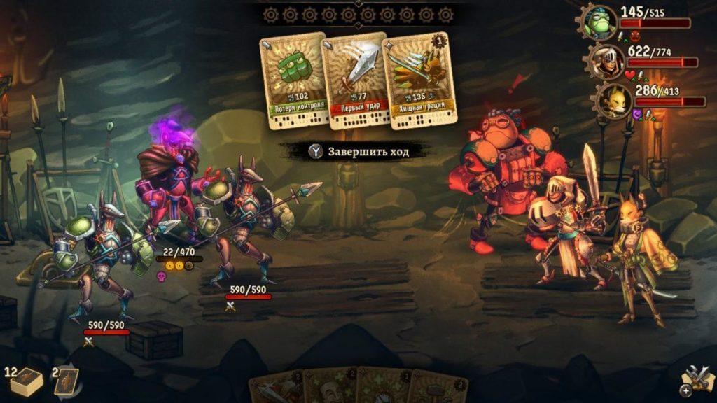 SteamWorld Quest - Средневековая механизация 25