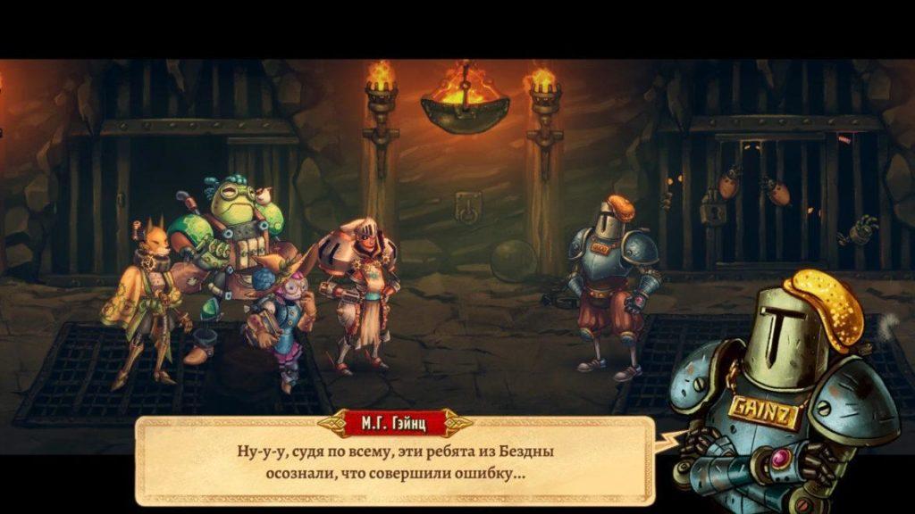 SteamWorld Quest - Средневековая механизация 29