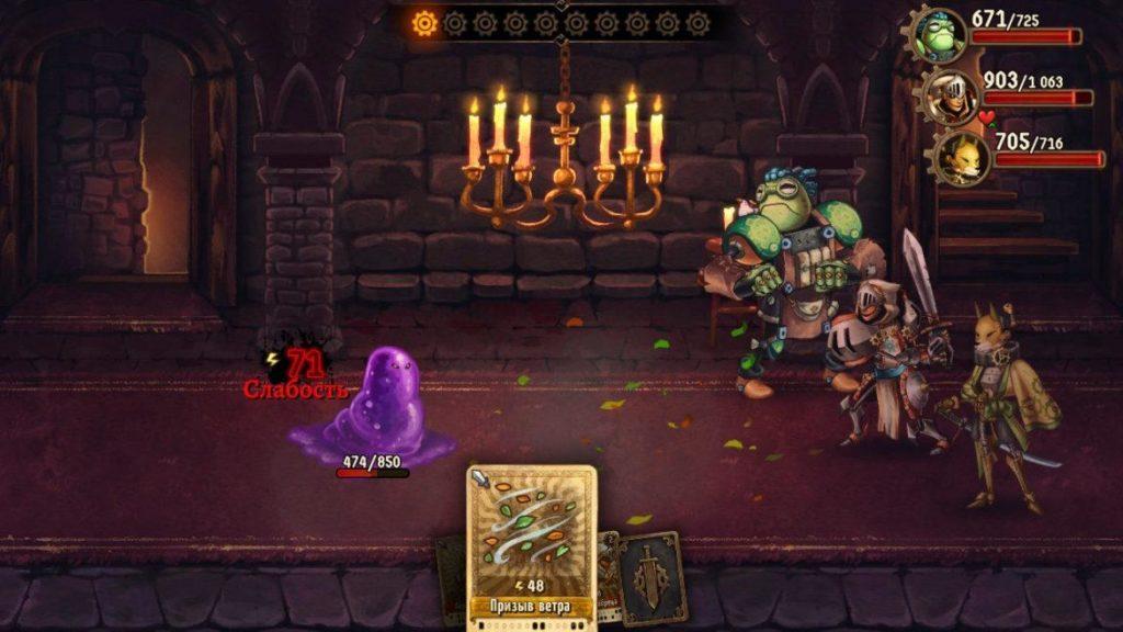 SteamWorld Quest - Средневековая механизация 26