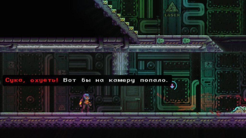 Katana Zero - Если бы Тарантино снимал Матрицу 4