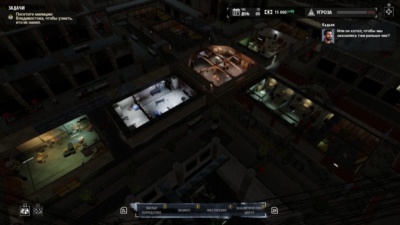 Обзор: Phantom Doctrine – Тактические кошки-мышки 8