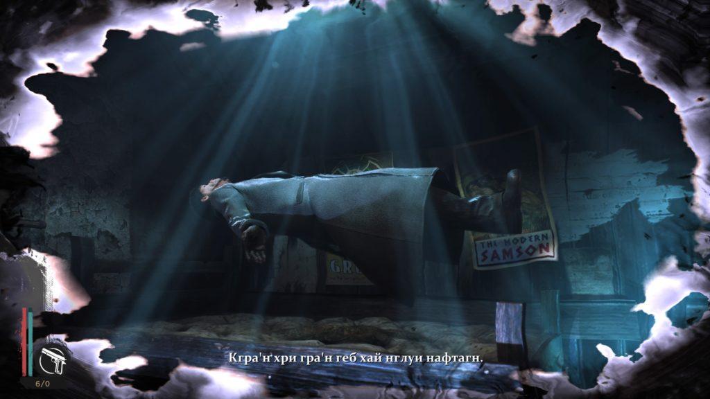 Обзор: The Sinking City - Где-то в глубинах подсознания 9