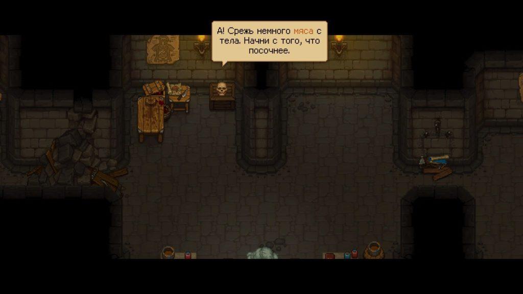 Обзор: Graveyard Keeper - Курс молодого гробовщика 5