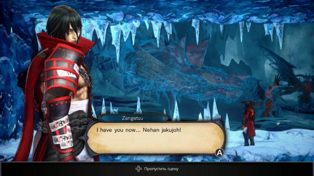 Bloodstained: Ritual of the Night – Konami должно быть стыдно 31