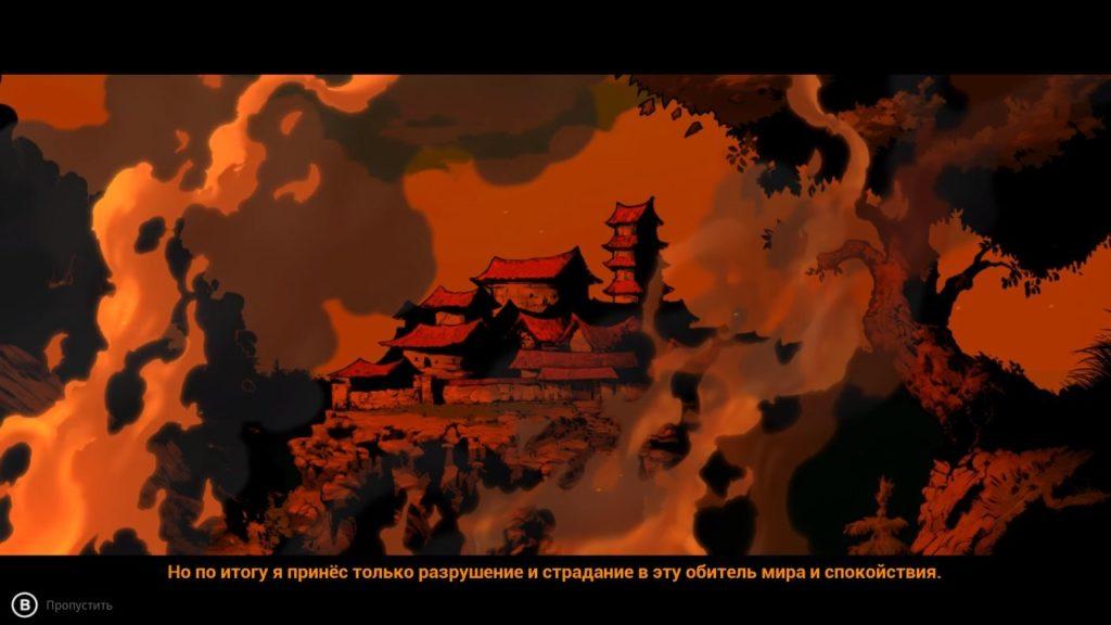 Обзор: Redeemer: Enchanced Edition - Вася, как так-то? 8