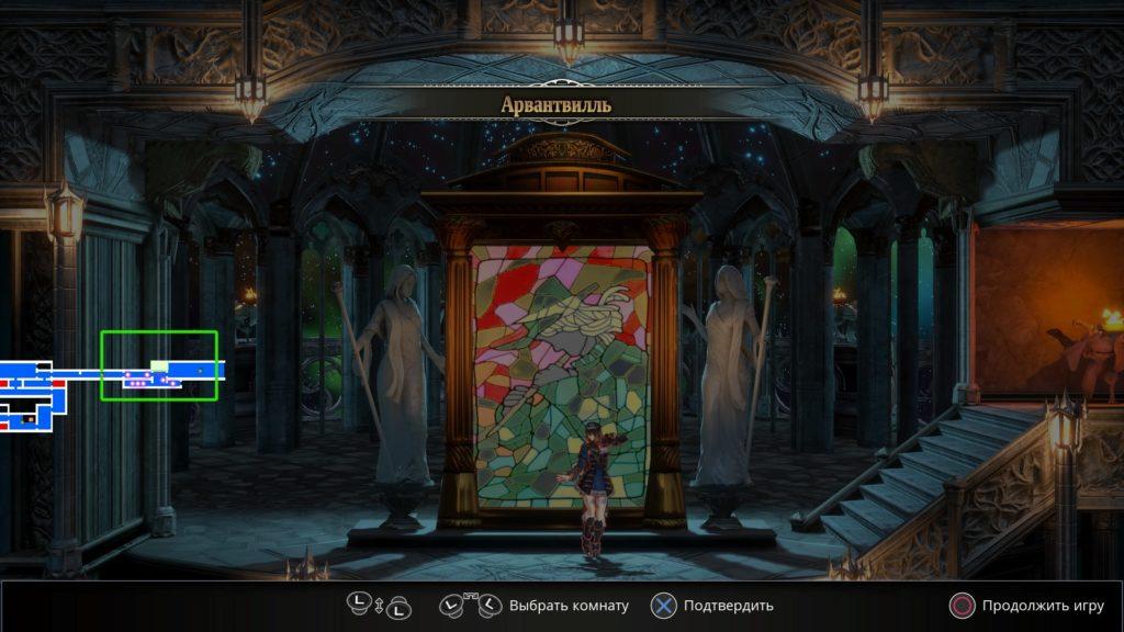 Bloodstained: Ritual of the Night – Konami должно быть стыдно 12