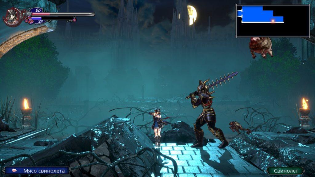 Bloodstained: Ritual of the Night – Konami должно быть стыдно 15