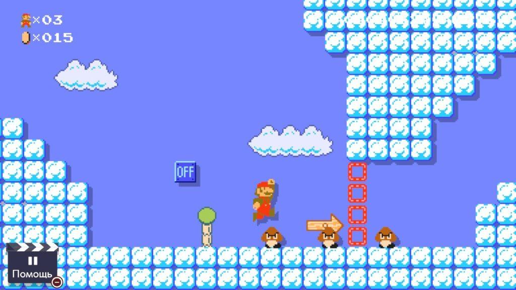 Super Mario Maker 2 - Раб, прораб и голубь 5