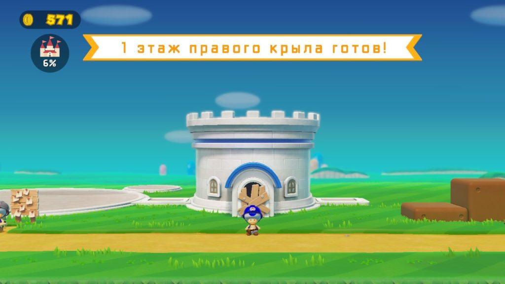 Super Mario Maker 2 - Раб, прораб и голубь 14