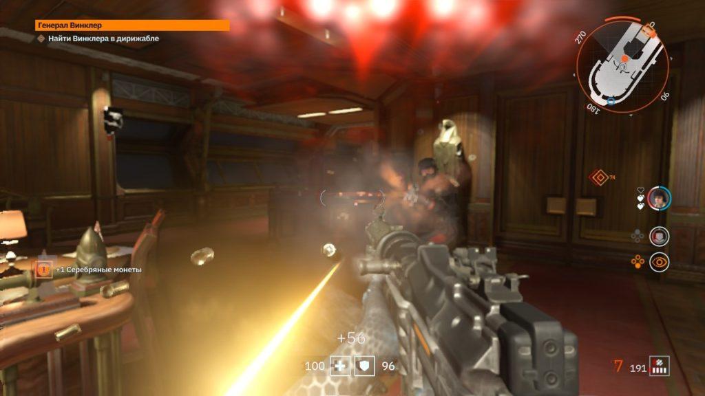 Wolfenstein: Youngblood - Квартет Бласковиц 8