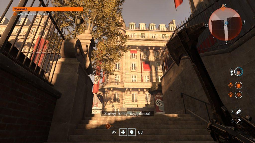 Wolfenstein: Youngblood - Квартет Бласковиц 16