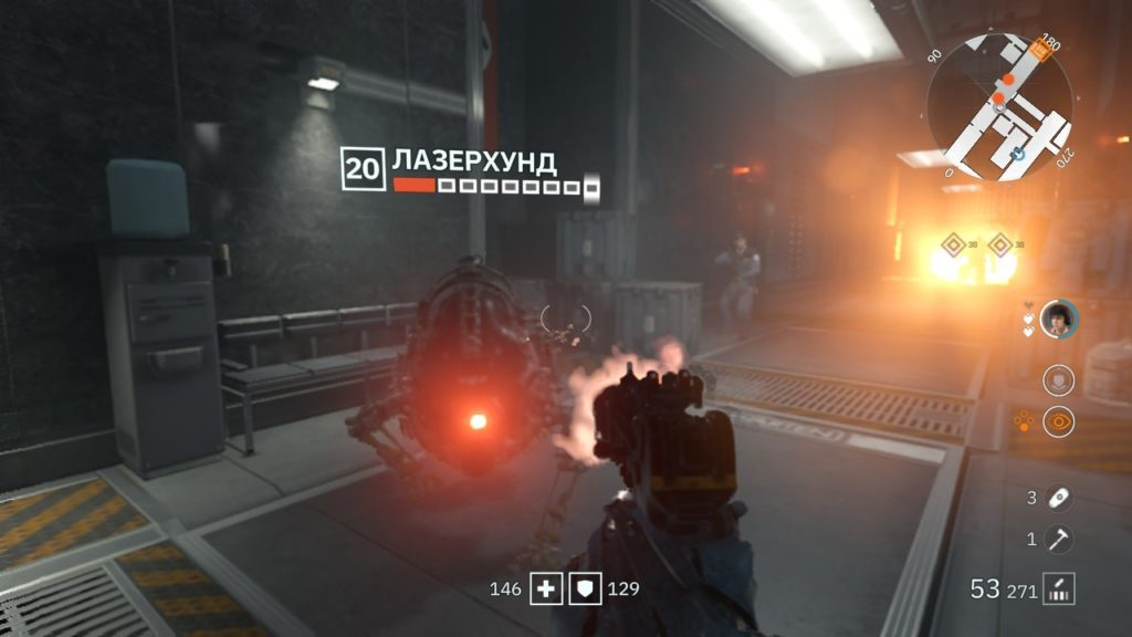 Wolfenstein: Youngblood - Квартет Бласковиц 27