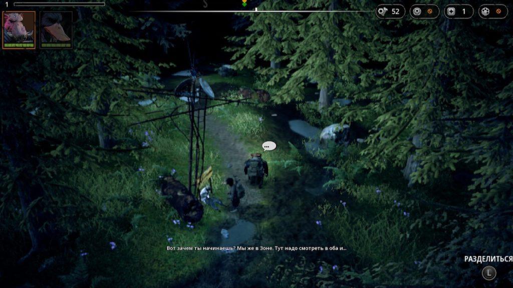 Mutant Year Zero: Road to Eden – Гусь свинье и друг, и товарищ 4