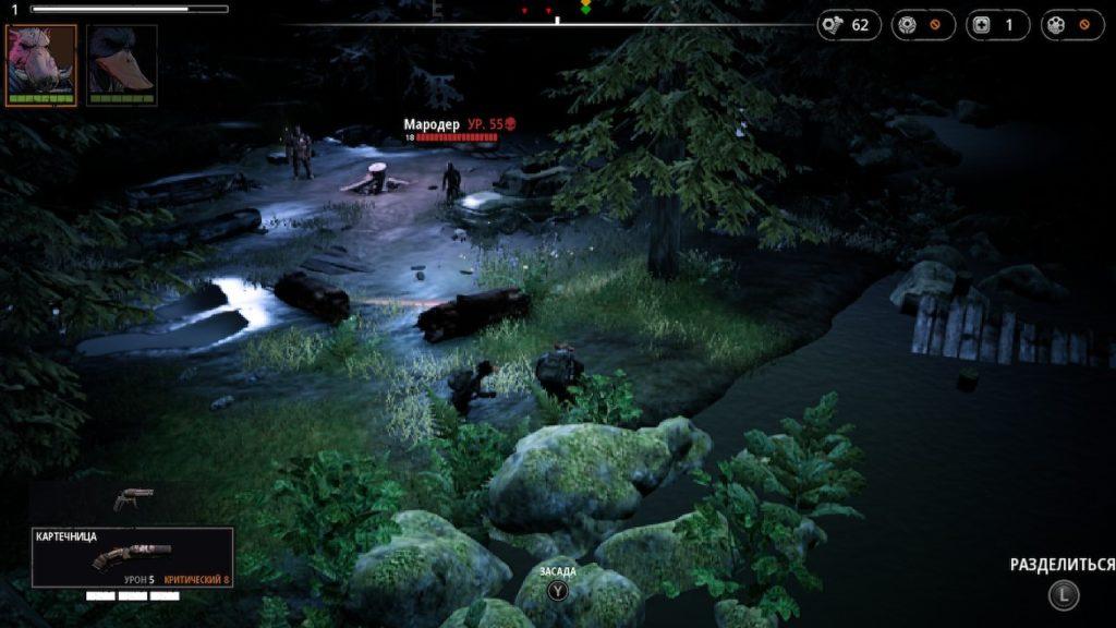 Mutant Year Zero: Road to Eden – Гусь свинье и друг, и товарищ 5
