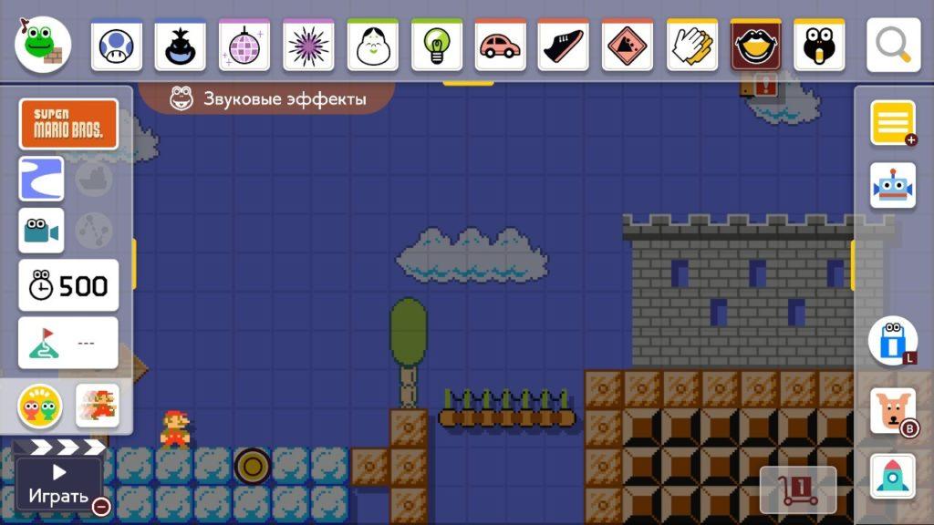 Super Mario Maker 2 - Раб, прораб и голубь 7