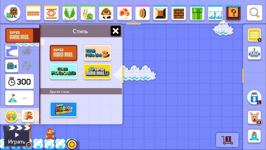 Super Mario Maker 2 - Раб, прораб и голубь 20