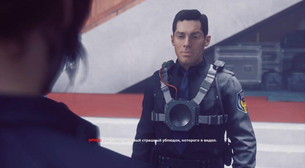 Control - Доминируй, властвуй, унижай 11