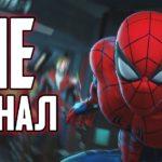 Видеообзор: Marvel Ultimate Alliance 3: The Black Order – Мстители: Не финал 97