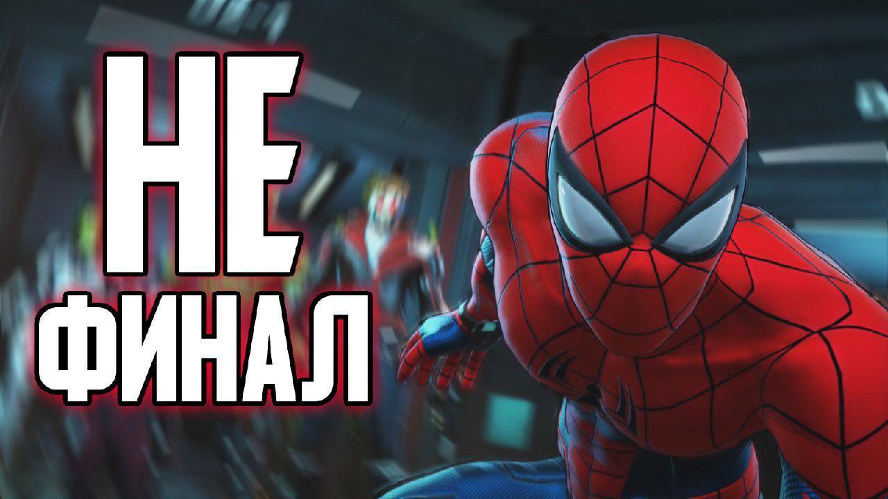 Видеообзор: Marvel Ultimate Alliance 3: The Black Order – Мстители: Не финал 98