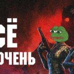 Wolfenstein: Youngblood - Квартет Бласковиц 128