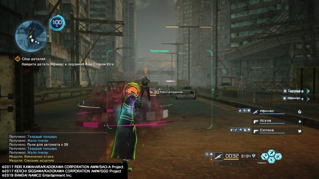 Sword Art Online: Fatal Bullet Complete Edition – Пули, мечи, фансервис 9