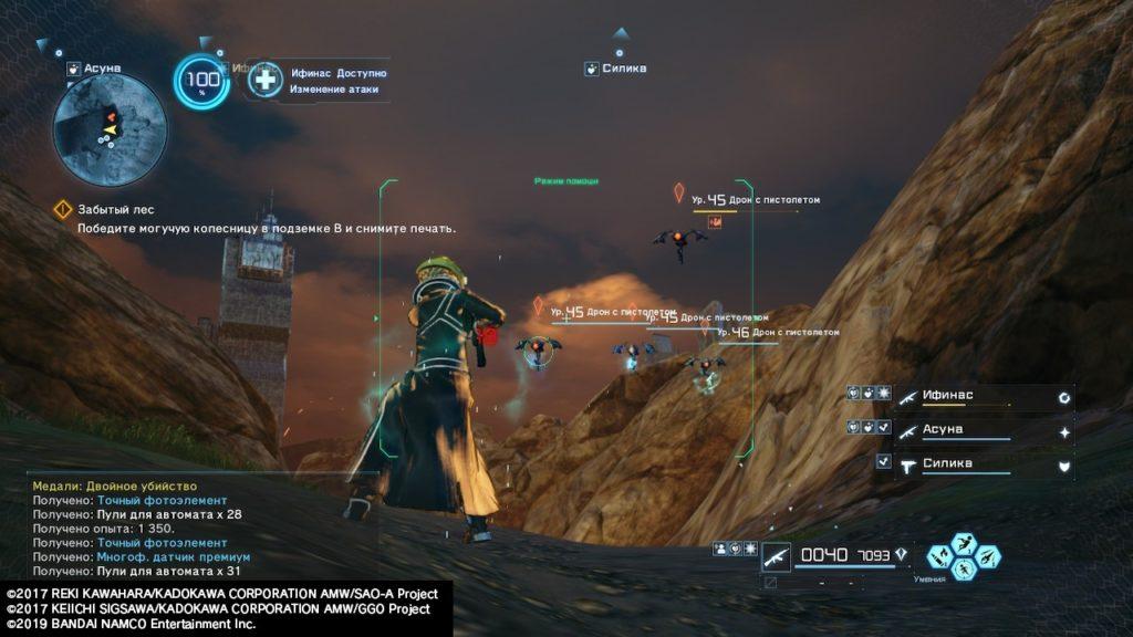 Sword Art Online: Fatal Bullet Complete Edition – Пули, мечи, фансервис 14