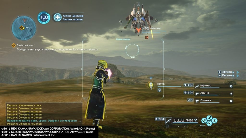 Sword Art Online: Fatal Bullet Complete Edition – Пули, мечи, фансервис 15