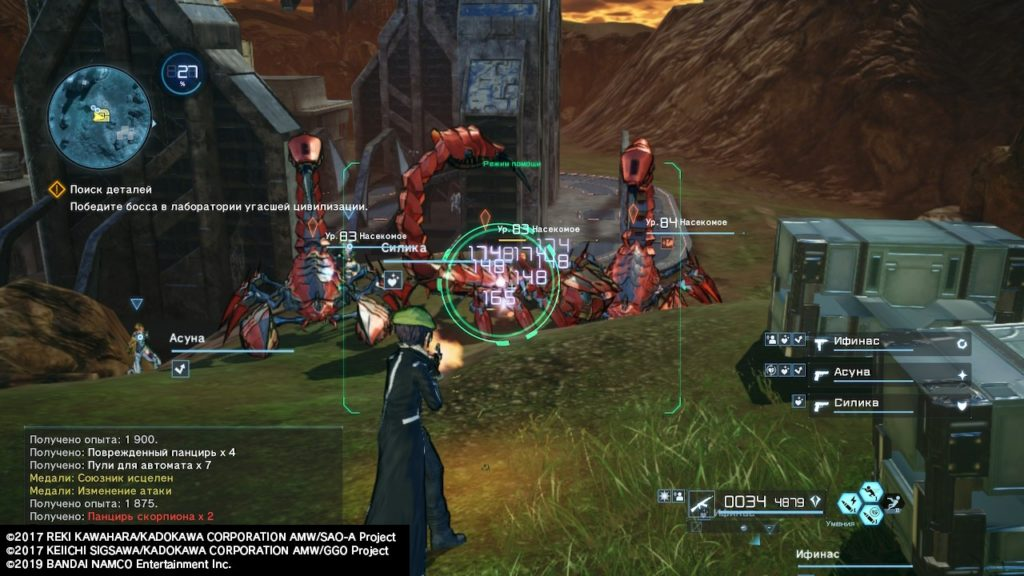 Sword Art Online: Fatal Bullet Complete Edition – Пули, мечи, фансервис 2
