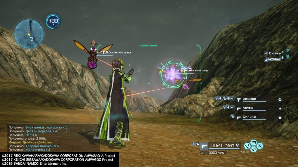 Sword Art Online: Fatal Bullet Complete Edition – Пули, мечи, фансервис 23