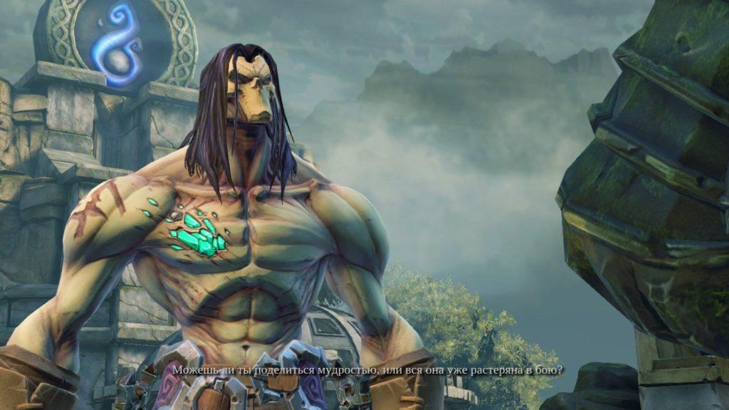 Darksiders II Deathinitive Edition - В ожидании Смерти 2