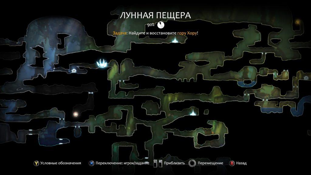 Ori and the Blind Forest - Большое приключение маленького героя 4