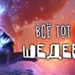 Обзор: Ori and the Blind Forest - Большое приключение маленького героя 12