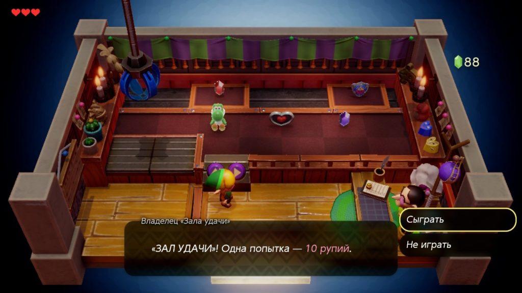 The Legend of Zelda: Link's Awakening – Lego Duplo для взрослых 7
