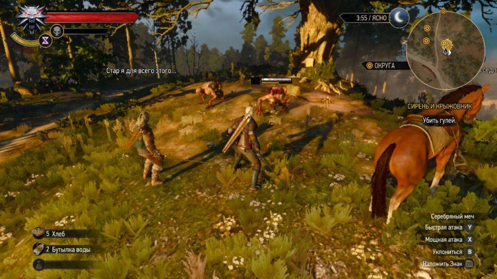Ведьмак 3: Дикая Охота - Геральт из Ривии покоряет портатив 8