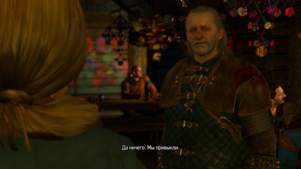 Ведьмак 3: Дикая Охота - Геральт из Ривии покоряет портатив 37