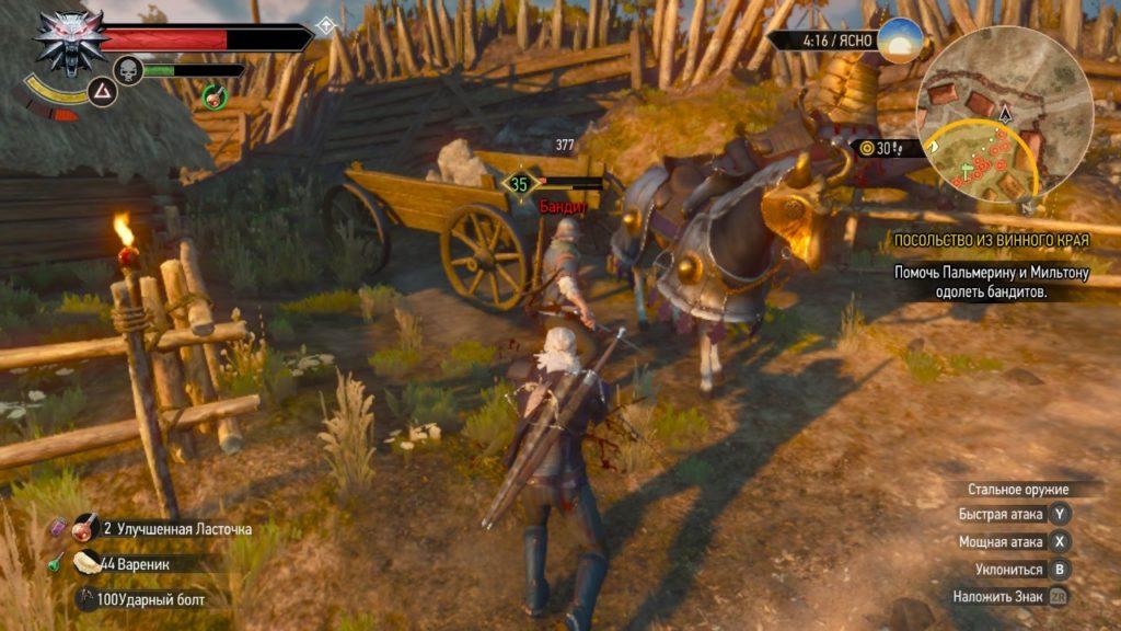 Ведьмак 3: Дикая Охота - Геральт из Ривии покоряет портатив 30