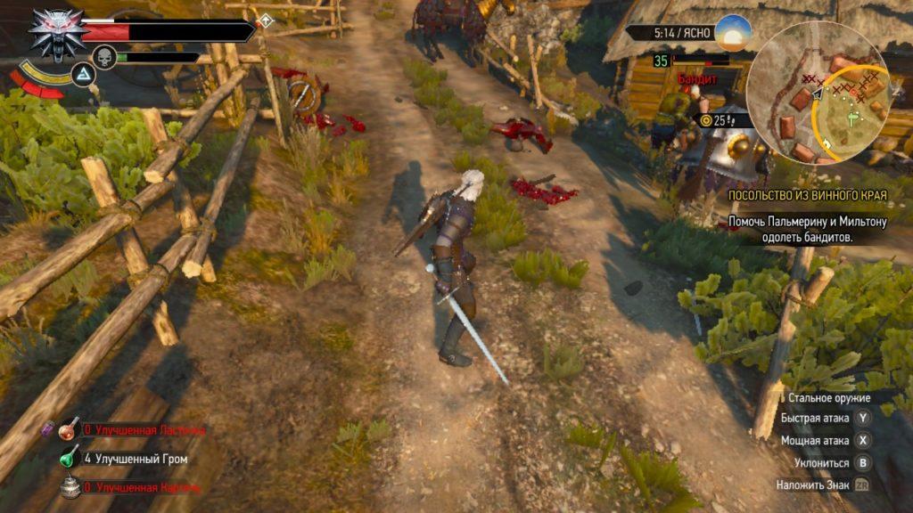 Ведьмак 3: Дикая Охота - Геральт из Ривии покоряет портатив 45