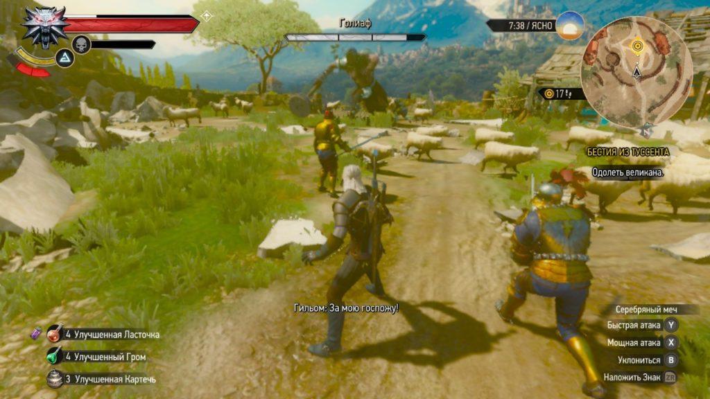 Ведьмак 3: Дикая Охота - Геральт из Ривии покоряет портатив 47