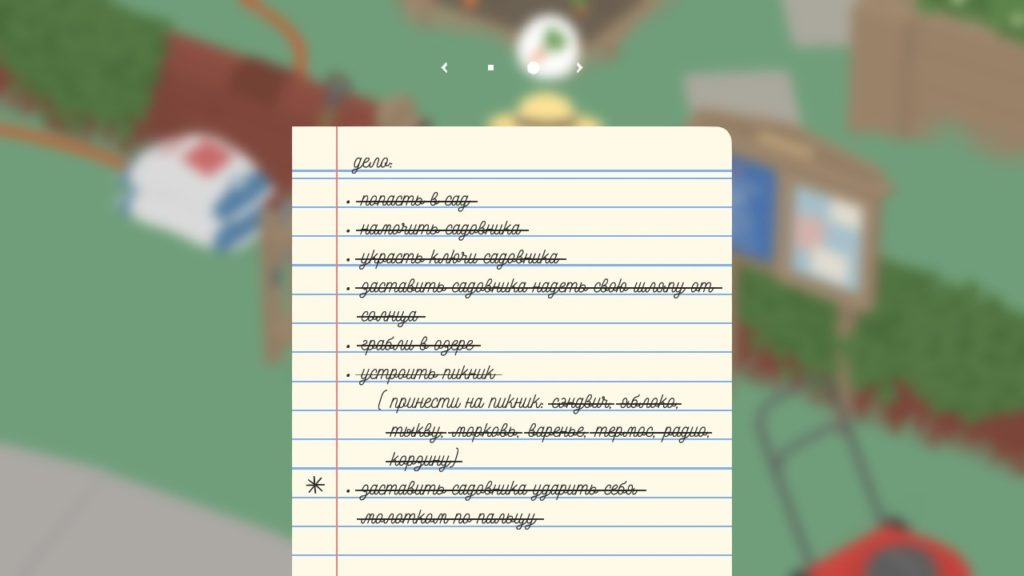 Untitled Goose Game - Домашний питомец Снейка 3