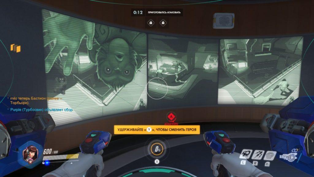 Обзор: Overwatch - Порт без забот 8