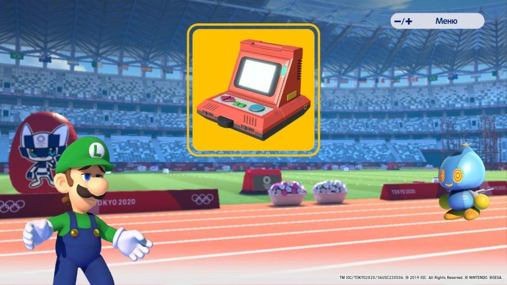 Обзор: Марио и Соник на Олимпийских играх 2020 в Токио – Фитнес для ленивых 2