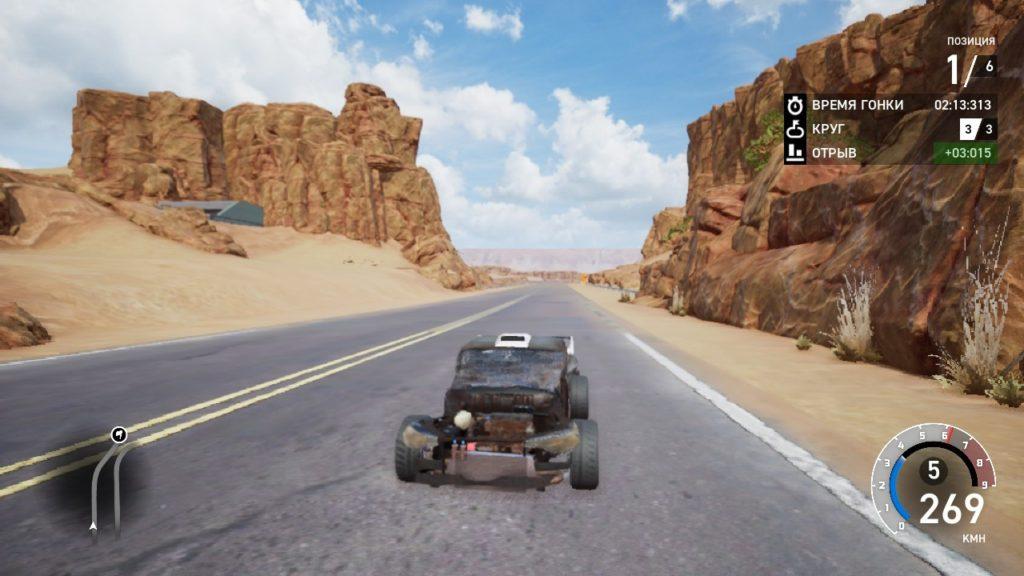 Super Street: Racer - Пособие о том, как из хлама сделать конфетку 7