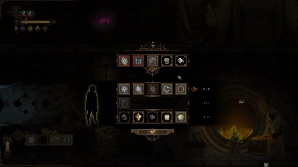 Обзор: Dark Devotion - Пиксельный мрак 6