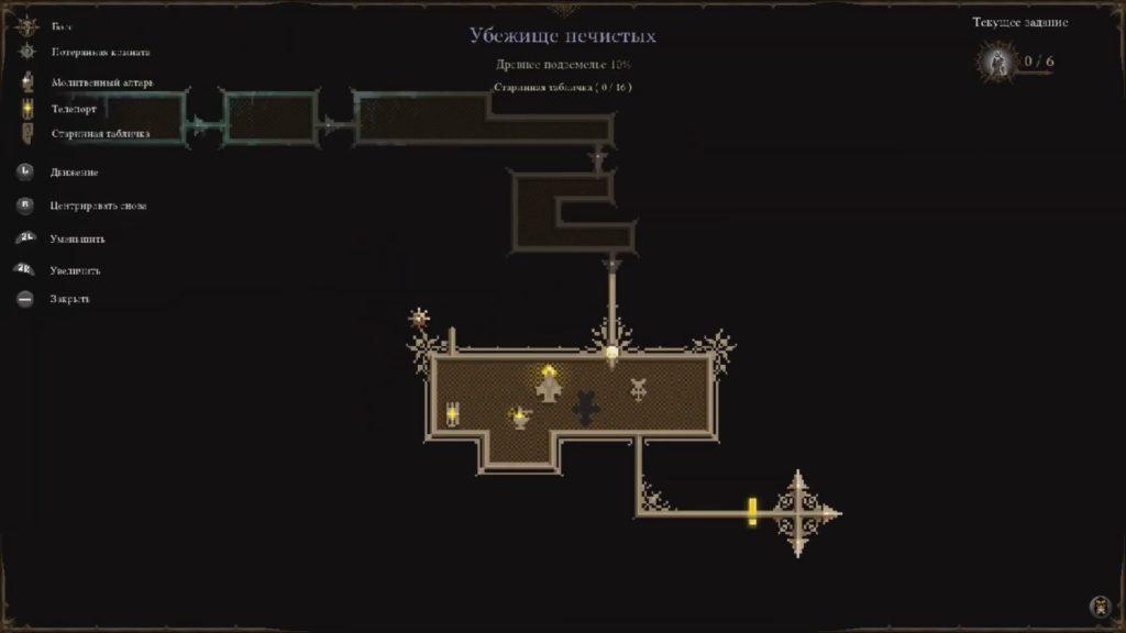 Обзор: Dark Devotion - Пиксельный мрак 9